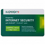 Kaspersky Internet Security 2020 for Android